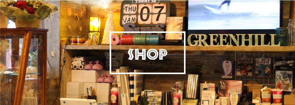 shop978