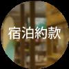 yakkan_0220072745